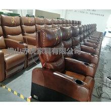 現代高端影院電動組合沙發,IMAX廳沙發座椅,軟包功能沙發順德赤虎廠家直銷
