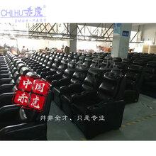 佛山赤虎廠家專業生產中高端影院4D體感沙發影院VIP沙發座椅,影視廳座椅工廠直銷