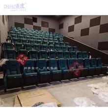 現代高端電影院座椅,影院椅高檔VIP連排沙發廠家直銷