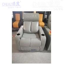 出口贸易佛山厂家家庭影院VIP沙发,电动功能沙发,太空舱真皮座椅厂家批发定制
