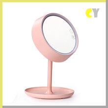 创意化妆镜LED护眼台灯卧室床头充电LED台灯韩版便携式炫彩台灯图片