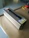 手提式焊接机