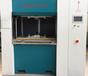 丹陽熱板機金屬焊接機,超聲波金屬焊接機,振動摩擦機,振動摩擦焊接機,