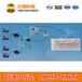 亿媒煤矿束管监测系统