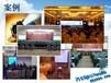 北京同声传译设备翻译服务同传口译设备租赁