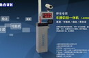 上海君旭智能系统设备有限公司