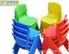 成人塑料椅子模具定制工廠注塑開模報價合理質優價實