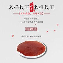 咏芝堂厂家直供阿胶糕代理图片
