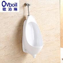 陶瓷小便器挂墙式小便斗卫生间挂便器尿槽节能静音小便斗批发图片