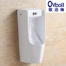 歐泊琳掛式自動感應小便斗潔具陶瓷掛墻式小便器尿池節能防臭尿槽圖片