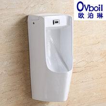 欧泊琳挂式自动感应小便斗洁具陶瓷挂墙式小便器尿池节能防臭尿槽图片