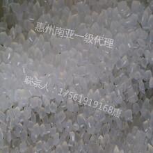 山东河北惠州南亚尼龙双6尼龙工业材料