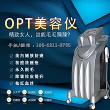 opt嫩肤仪器哪款效果好opt嫩肤仪器哪种效果好