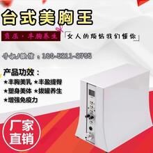 碧波庭h34d养生仪厂家直销碧波庭h34d养生仪厂家批发价格