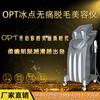 韩国多功能美容仪器多少钱一台正版高端器厂家直销价格