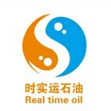 广东柴油中山批发柴油询价188-1981-5811王先生工地用油