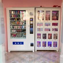 齐齐哈尔自动售货机竞争要靠品质与品牌爱尚优无人售货机