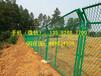 通过ISO9001河道水库防护网,河道水库护栏网,河道水库隔离网,河道水库护栏网