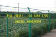 公路围栏名称、高速公路两边用的防护铁丝网、绿色网格护栏