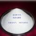 水阻电解粉生产厂家兆复安MEP-3H电解粉