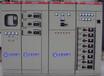 襄阳配电柜厂家兆复安GCS系列低压抽出式开关柜