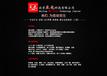 北京led大屏租賃P2.5/P3.91高清LED屏租賃