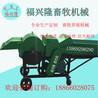 海南大型秸秆揉丝机牧草揉丝机动力强劲出丝细腻福兴隆
