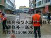 东营当地生产的水泥路面修补材料多少钱