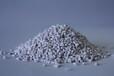 山东供应空调面板用ABS塑料颗粒空调面板用ABS塑料厂家
