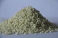 玻纤增强尼龙材料的特点及应用