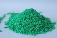 河北阻燃pc塑料阻燃聚碳酸酯塑料粒子批发定制