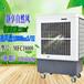 MFC18000蒸发式冷风机工业冷风扇环保冷风机空调