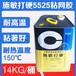 台湾施敏打硬5525黄胶粘网胶网板印刷胶水钢板胶