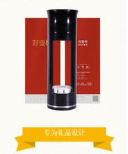 好壹杯--非电解制氢技术--可以开水泡茶的富氢杯