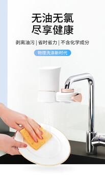 物理洗碗器在哪里购买?厂家批发联系方式