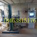 廣州ly-505木工帶鋸機數控帶鋸機木板加工設備機械廠家直供
