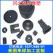 001橡胶制品加工定制橡胶减震制品工业用橡胶制品