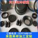 橡胶杂件EPDM汽车橡胶制品汽车减震橡胶件