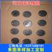 橡胶垫片定做4分橡胶垫片四分橡胶垫片3m橡胶垫片