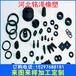 橡胶冲压垫片橡胶密封垫6分橡胶垫片方形橡胶垫片