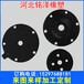 橡胶垫片10mm橡胶垫片4mm防水橡胶垫片减震橡胶垫
