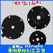 三元乙丙橡胶垫片黑色橡胶垫片丁晴橡胶垫片丁腈橡胶垫片