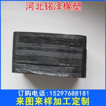 橡胶防撞块耐高温橡胶块耐磨橡胶块垫块橡胶支撑块