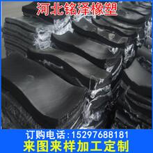减震块异形橡胶块橡胶成型加工抗震缓冲橡胶块