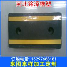 橡胶减震垫履带橡胶块橡胶减震器减震橡胶垫块