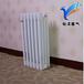 衡水裕泽供应生产钢制柱型暖气片钢四柱散热器