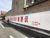 平頂山墻體標語平頂山涂料化工墻體廣告如何防止被覆蓋