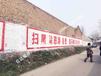 和田墙体广告实不相瞒销量是刷出来的新疆围墙标语