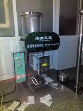 三延煎药机cjyb1+1煎药包装一体机常压煎药机图片
