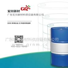 东莞最新原装二丙二醇甲醚DPM报价图片